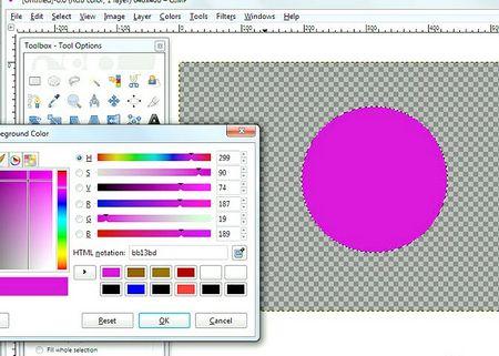 Як намалювати коло в Gimp