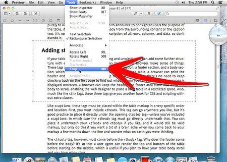 Як обрізати сторінки в документі PDF