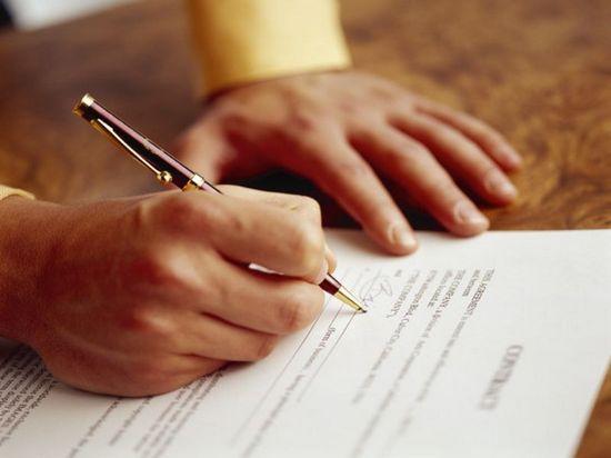 Фото - Як розірвати контракт
