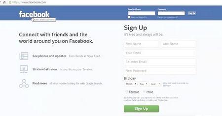 Як редагувати розділ Interests (Інтереси) на Facebook