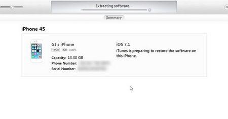 Як відновити iPhone
