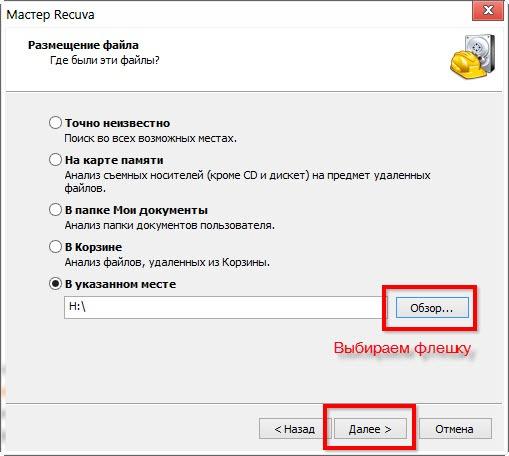 Фото - Як відновити перезаписані файли