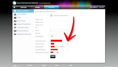 Як додати інформацію про кредитну картку в PlayStation Store