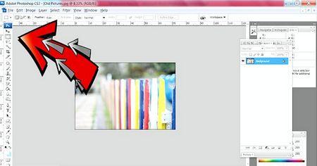 Як змінити фон старої фотографії з допомогою Photoshop