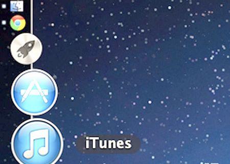 Як перенести пісні з iTunes на iPod Nano