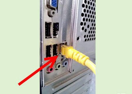 Як підключити ПК до мережі