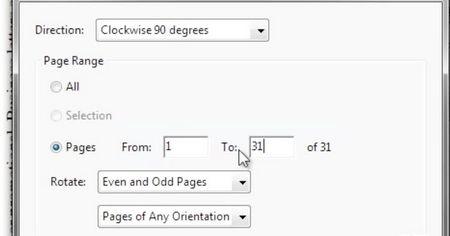 Як повернути сторінки в PDF документі за допомогою Adobe Acrobat